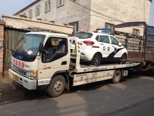 延庆区事故救援