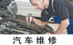 北京车辆故障该怎么寻求帮助